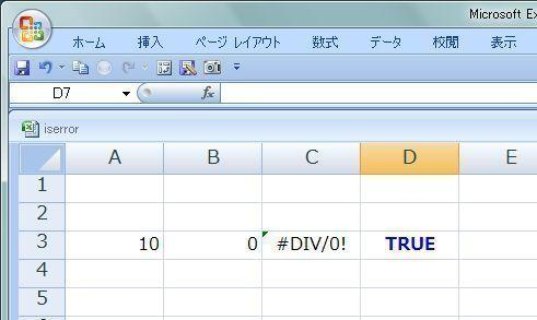 20161106_02.JPG