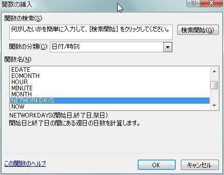 20161218_02.JPG