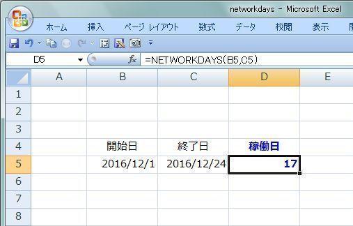 20161218_04.JPG