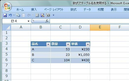 20161223_01.JPG