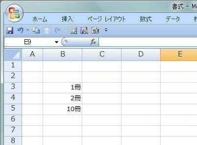 20161224_03.JPG