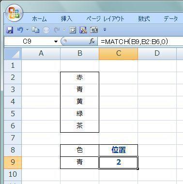 20170115_04.JPG
