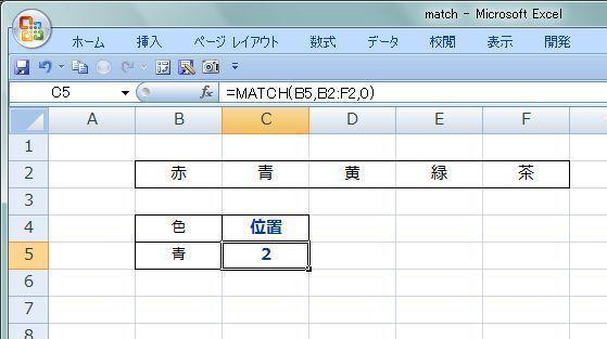 20170115_06.JPG