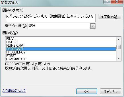 20170320_04.JPG