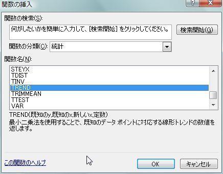 20170401_02.JPG