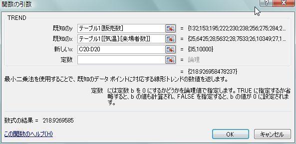 20170401_03.JPG
