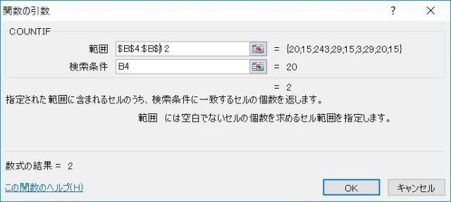20170504_03.JPG