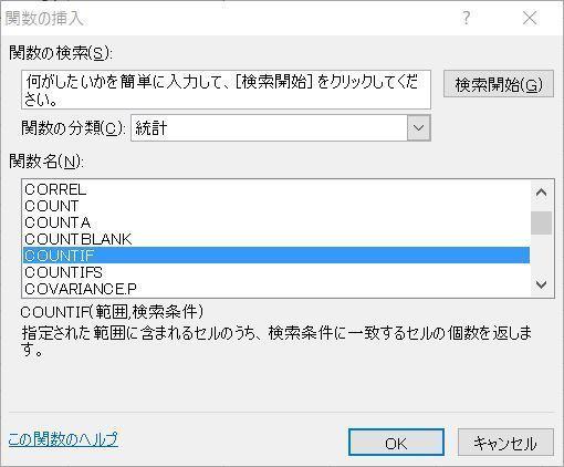 20170504_05.JPG