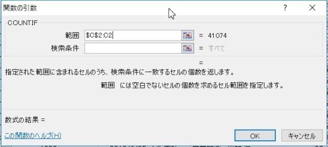 20170507_02.JPG