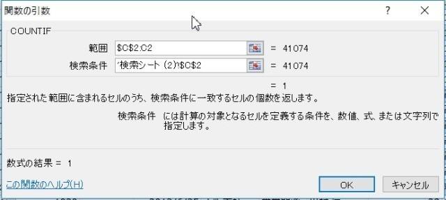 20170507_04.JPG