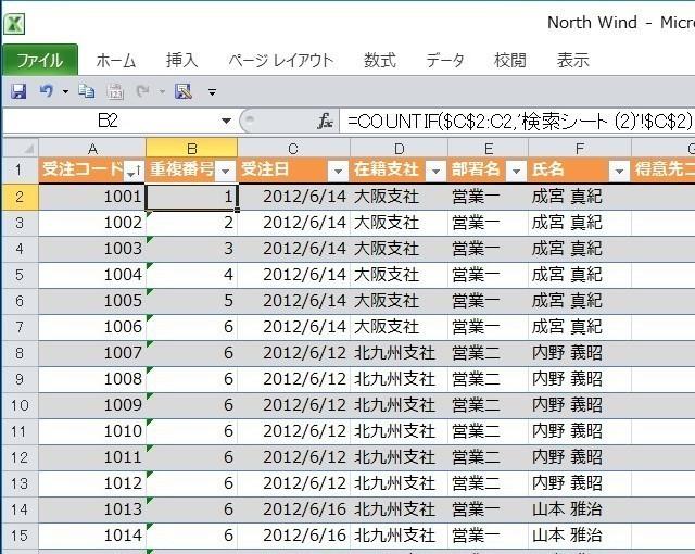 20170507_05.JPG