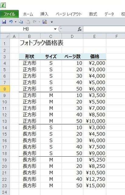 20170514_01.JPG
