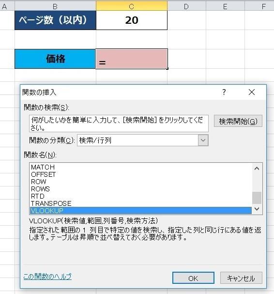 20170514_07.JPG
