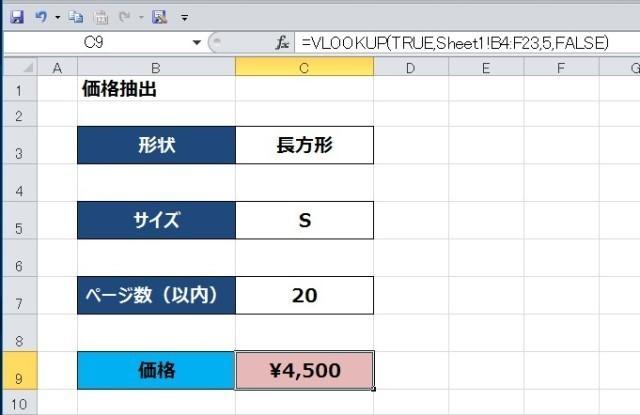 20170514_11.JPG