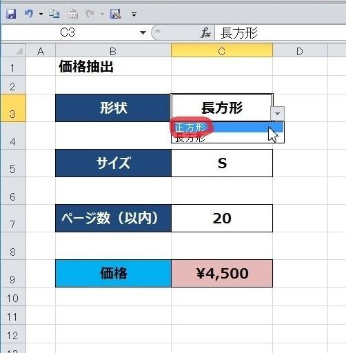 20170514_12.JPG