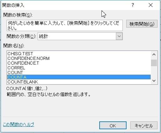 20170722_12.JPG