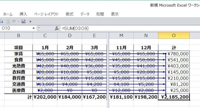 20170729_05.JPG