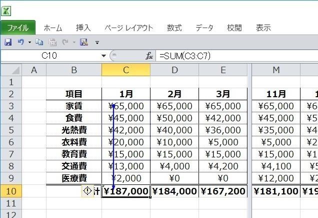 20170729_16.JPG