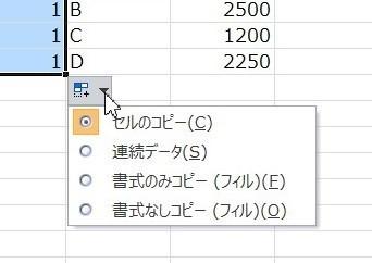 20170811_01.JPG