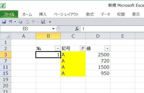 20170811_03.JPG