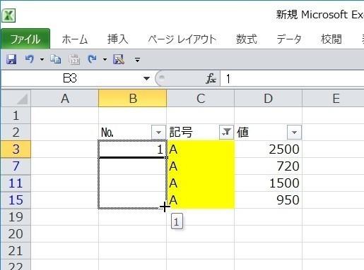 20170811_04.JPG