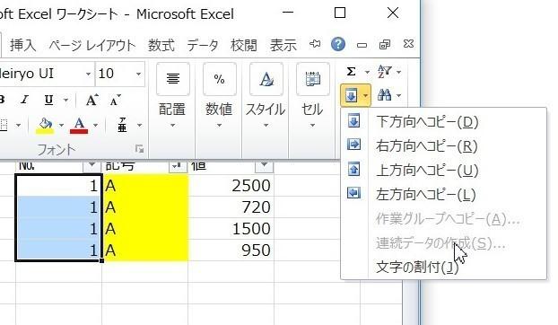 20170811_06.JPG