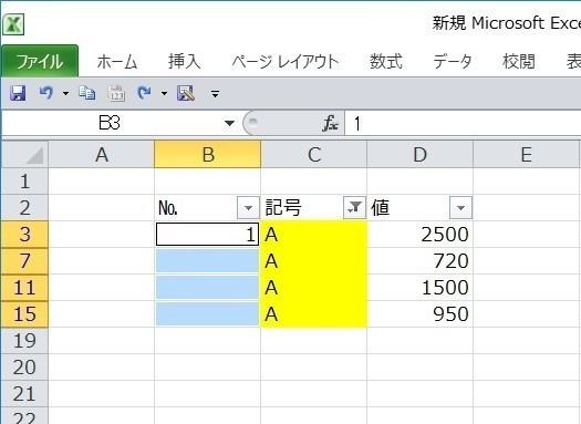 20170811_07.JPG