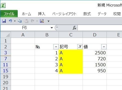 20170811_12.JPG