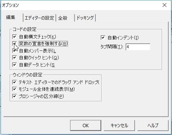 20170814_10.JPG