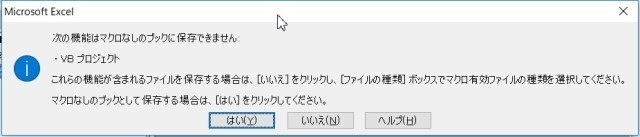 20170814_12.JPG
