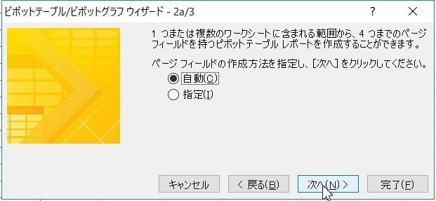 20170815_04.JPG