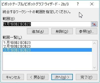 20170815_07.JPG