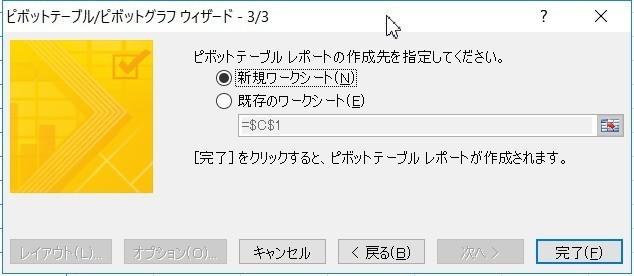 20170815_08.JPG