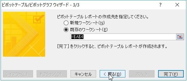 20170815_16.JPG