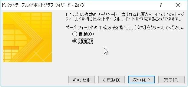 20170815_18.JPG