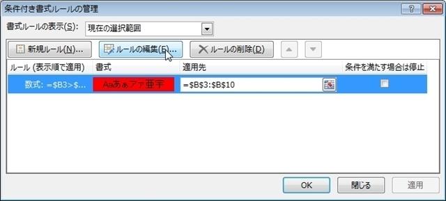 20170826-10.JPG
