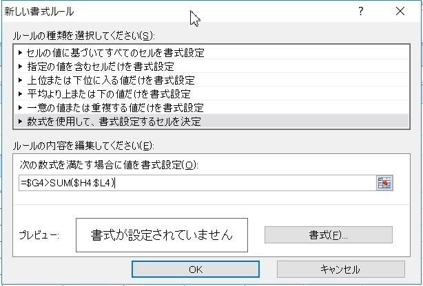 20170902-001.JPG