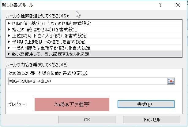 20170902-003.JPG