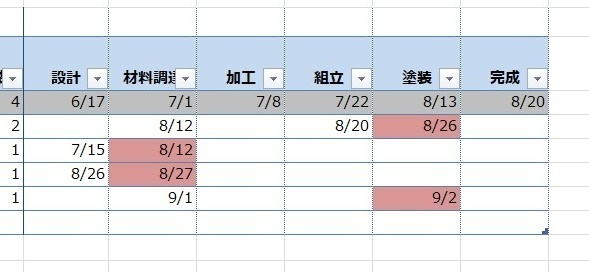 20170902-008.JPG