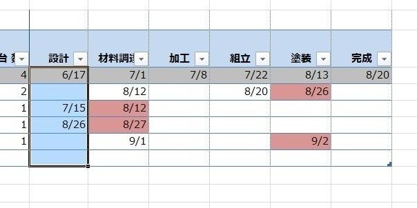 20170902-009.JPG