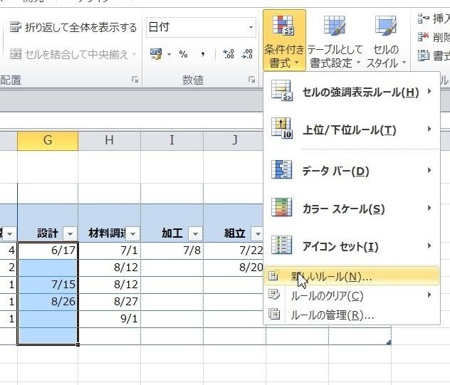 20170902-010.JPG