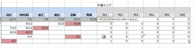 20170917-002.JPG