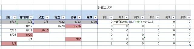 20170917-003.JPG