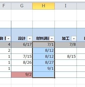 20170917-009.JPG