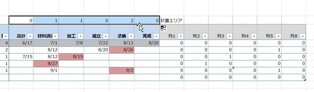 20170924-003.JPG