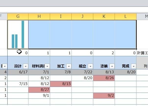 20170924-009.JPG