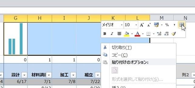 20170924-010.JPG