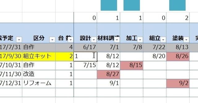 20171001-010.JPG