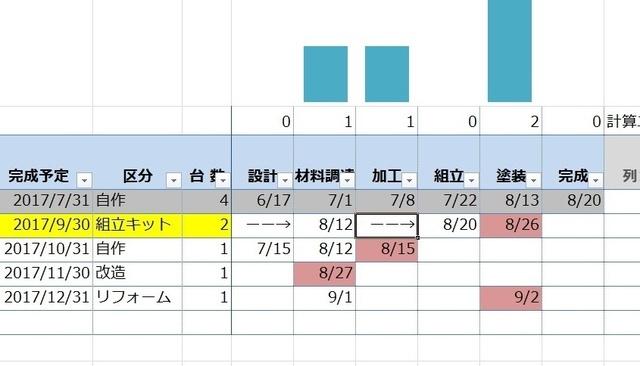 20171001-011.JPG