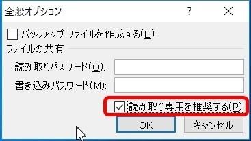 20180909_03.JPG